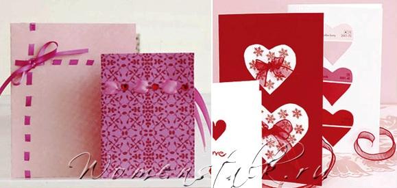 открытки своими руками прорези